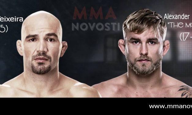Glasine! Alexander Gustafsson protiv Glover Teixeire na petoj UFC priredbi u Švedskoj!
