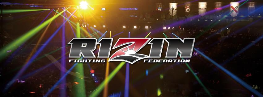 """Pogledajte merenje i spisak borbi za """"Rizin FF 5"""" (VIDEO)"""