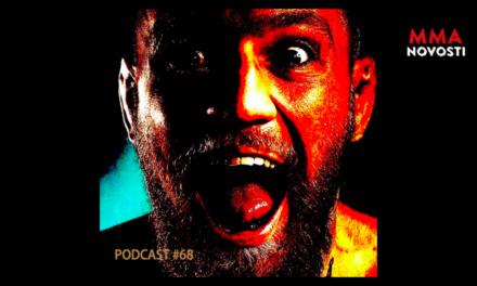 """MMANovosti- Podcast#68- """"Ludilo McGregora"""", MFC6 i budući planovi MFC-a…"""