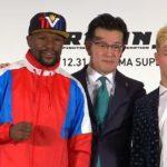 Mayweathera i Nasukawa po pravilima boksa – RIZIN objavio i najavni spot! (VIDEO)